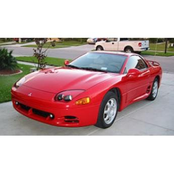 GTO (1992 - 1998)