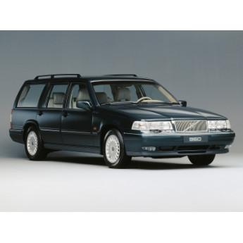 960 (1995 - 1997)